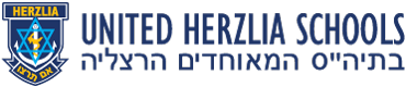 United Herzlia Schools
